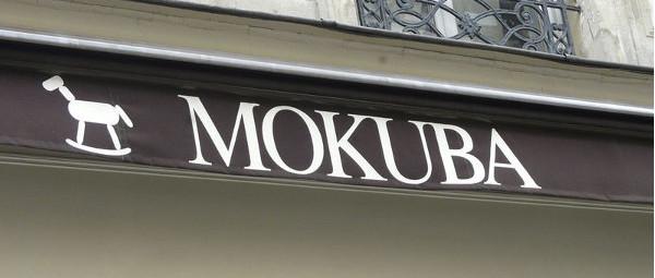 MOKUBA UNE